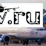 Аэропорт Пермь открывает два новых маршрута