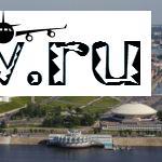 Международный аэропорт Казань имени Г.М. Тукая: вчера и сегодня